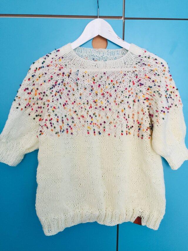 手編みのセーター 1326の画像1枚目