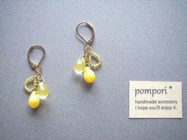 ◆イヤリング・ノンホール◆レモンドロップのピアスの画像1枚目