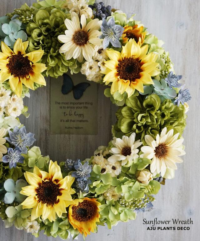 Sunflower Wreath 32cm(造花)の画像1枚目