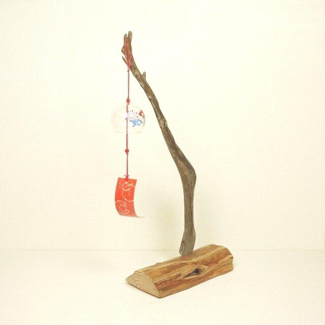 【温泉流木】シックなねじり枝と縦割り丸太台の美しいフックスタンド 吊るし飾りフックスタンド 流木インテリアの画像1枚目