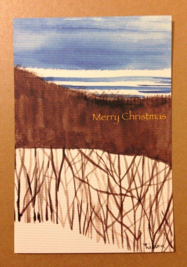 ポストカード クリスマス(湿原) 2枚の画像1枚目