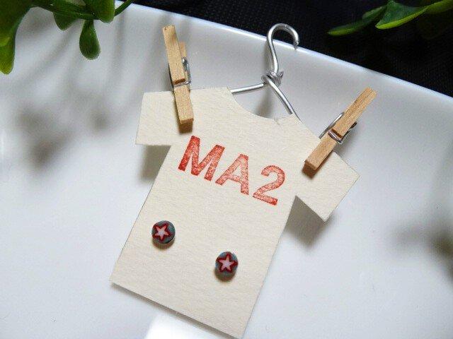 MA2ガラスパーツピアス星2の画像1枚目