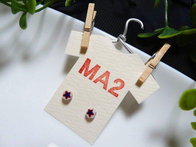MA2ガラスパーツピアス星5の画像1枚目