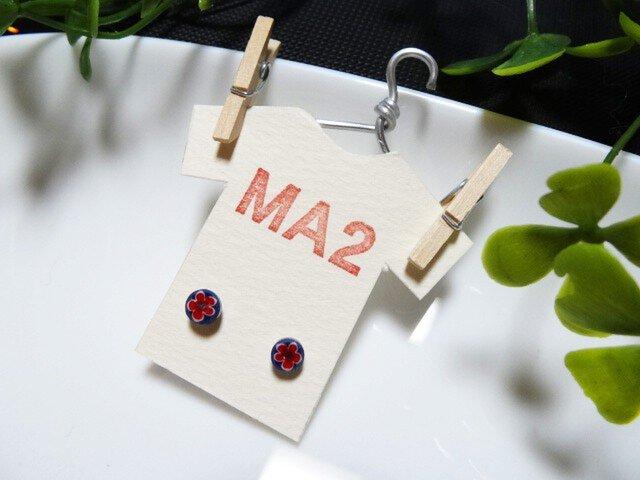 MA2ガラスパーツピアス花の画像1枚目