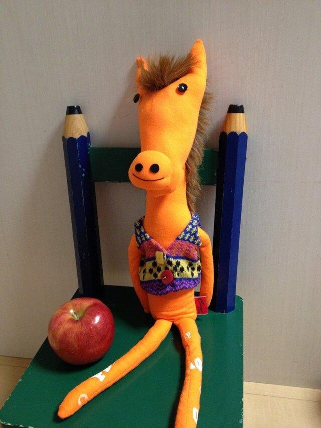 Carrot Sanderの画像1枚目
