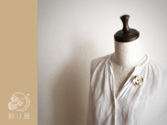 ブローチ【真鍮の花】ローズマリーの画像1枚目