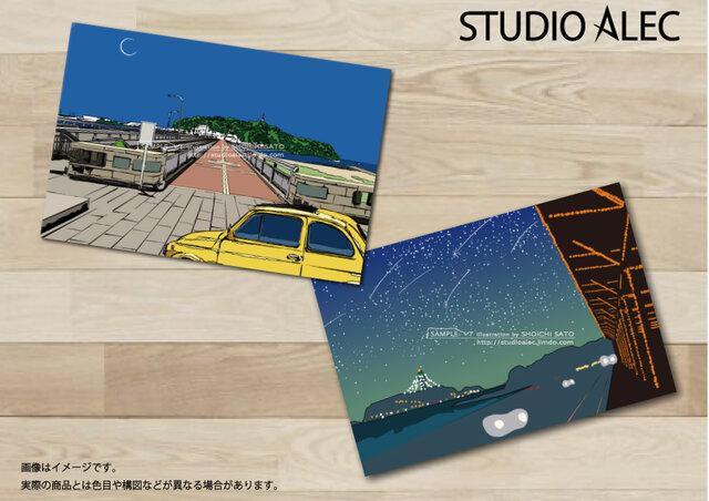 湘南イラスト ポストカード 2枚セット(F)の画像1枚目