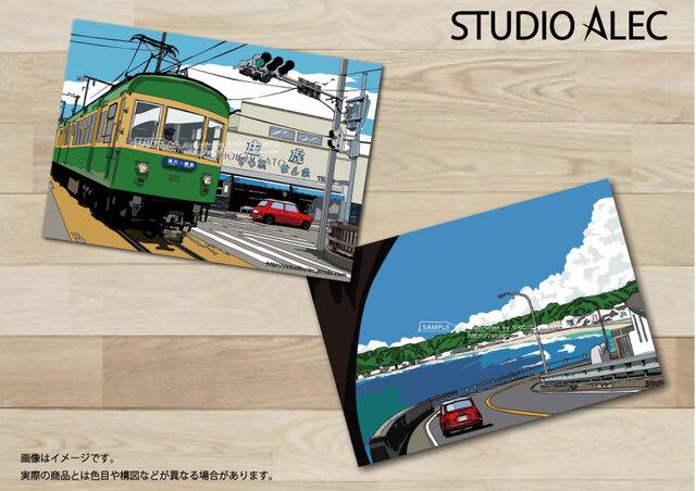 湘南イラスト ポストカード 2枚セット(H)の画像1枚目