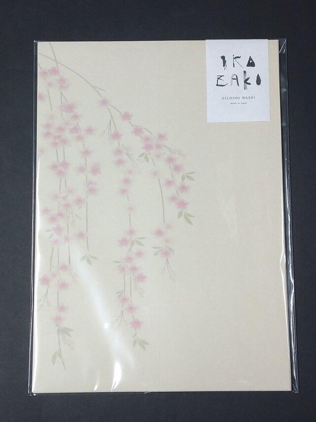 手すき和紙レターセット 桜の画像1枚目