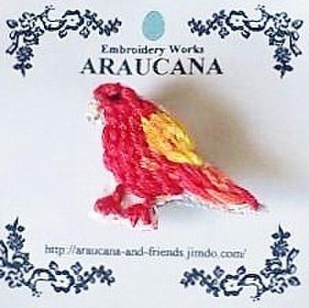 刺繍ブローチ(アカカナリア)の画像1枚目
