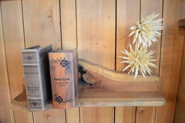 ケヤキ変木 飾り棚の画像1枚目