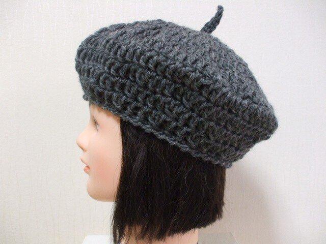 ニットベレー帽 成人女性用 濃いグレーの画像1枚目