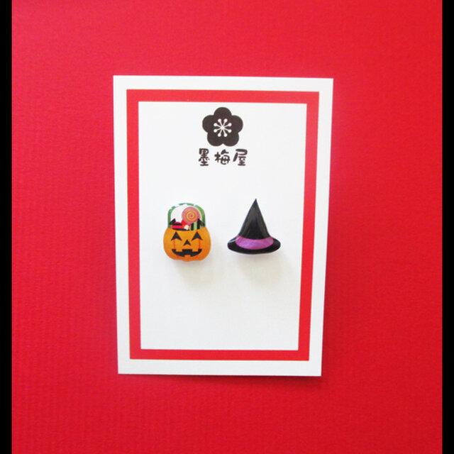 ハロウィンピアスかぼちゃバケツと帽子の画像1枚目