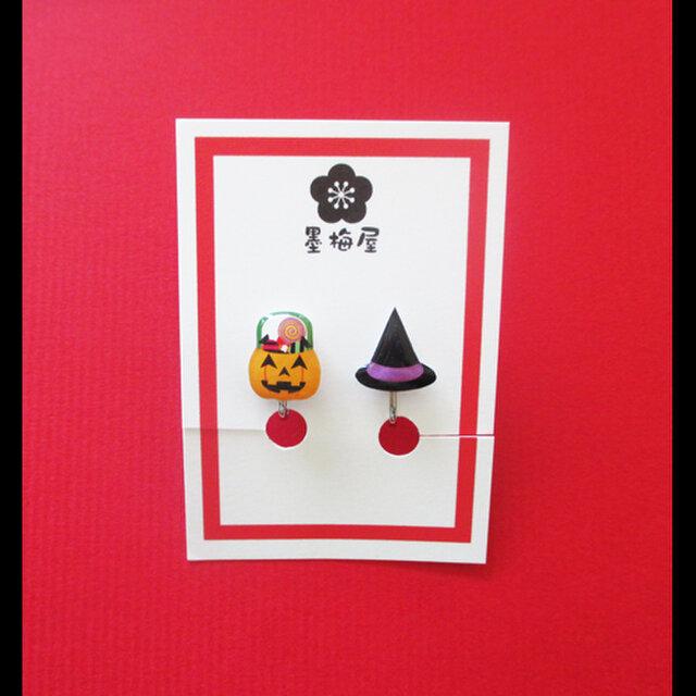 ハロウィンイヤリングかぼちゃバケツと帽子の画像1枚目