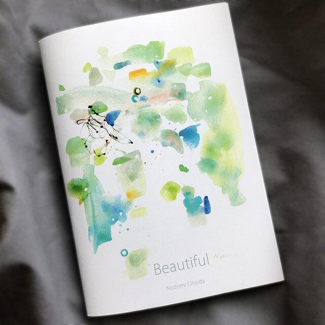 『Beautiful』(冊子・Zine)の画像1枚目