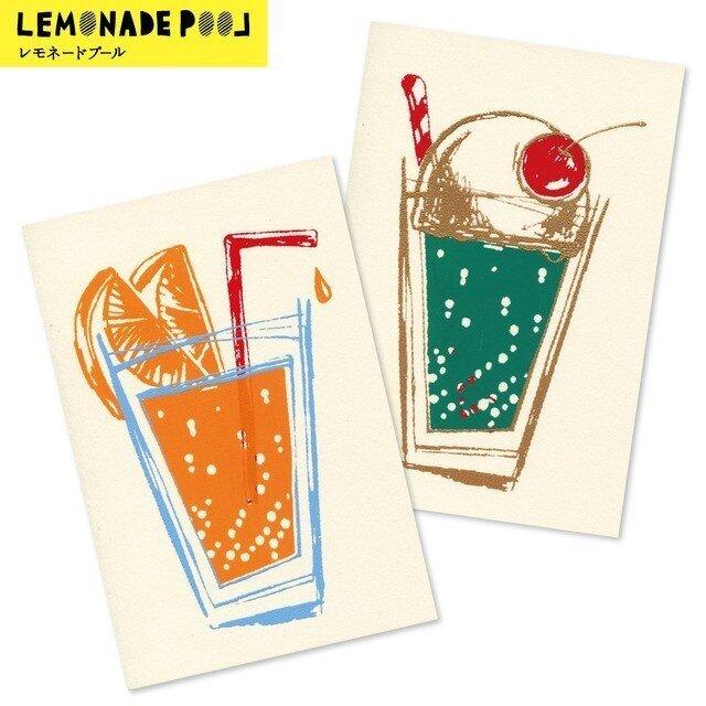 オレンジジュースとメロンクリームソーダ(ポストカード2枚セット)の画像1枚目