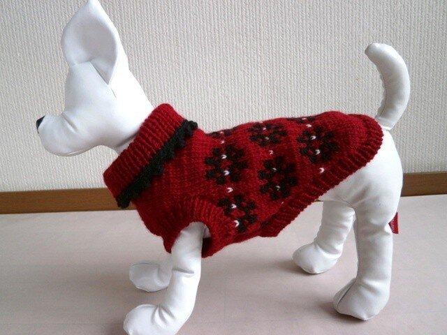 犬服 洗濯機OKのセーター(濃い赤&黒&白)の画像1枚目