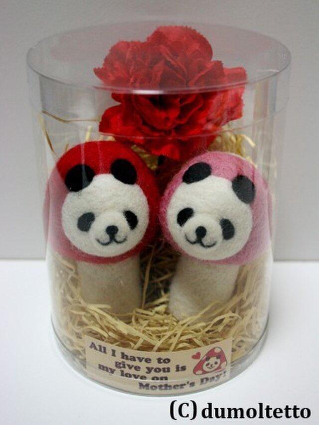 【母の日仕様♪】羊毛キノコパンダマスコットセット(赤&ピンク)の画像1枚目