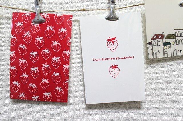 strawberries!の画像1枚目