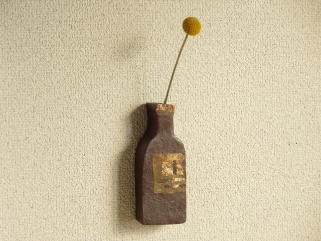 ワインボトルの壁飾り(黒)(L様ご予約品)の画像1枚目