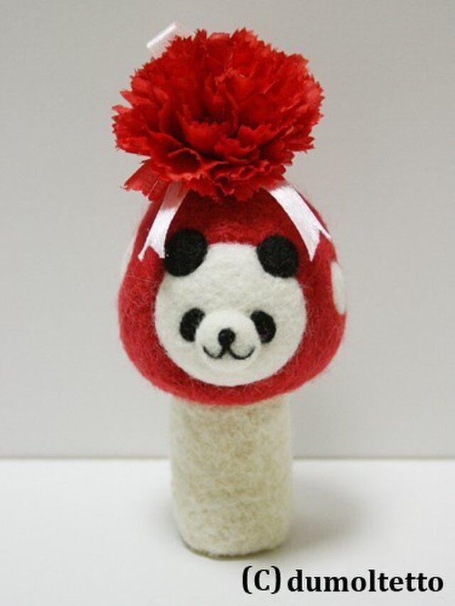 【母の日仕様♪】羊毛キノコパンダマスコット(赤・カーネーション)の画像1枚目