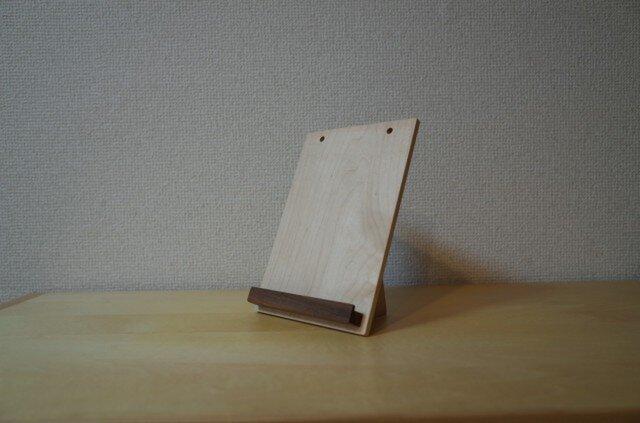 iPad スタンドの画像1枚目