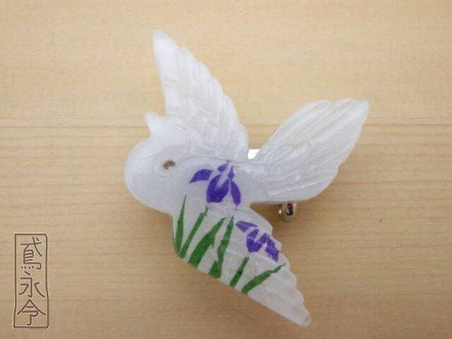 帯留 鳥に紫菖蒲の画像1枚目
