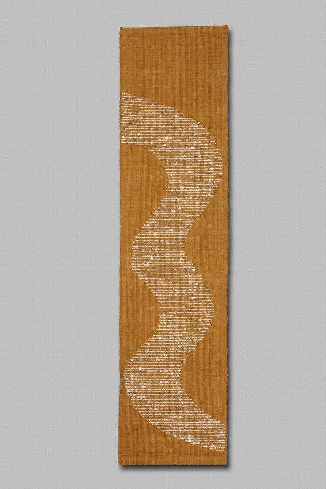 手織りタペストリー 大河Ⅰの画像1枚目