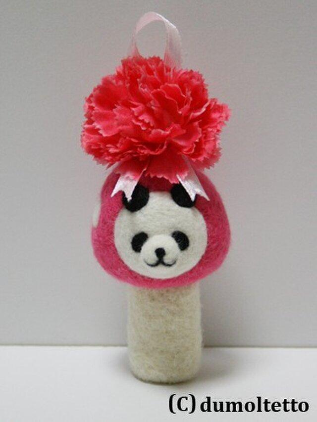 【母の日♪】羊毛キノコパンダマスコット(ピンク・カーネーション)の画像1枚目