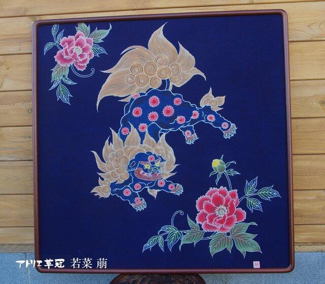 筒描藍染額絵 「獅子と牡丹文」の画像1枚目
