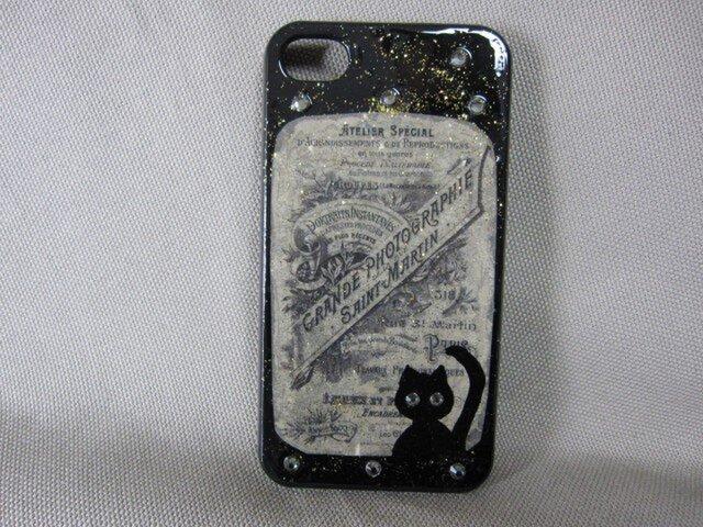 iPhone4/4s用カバーの画像1枚目