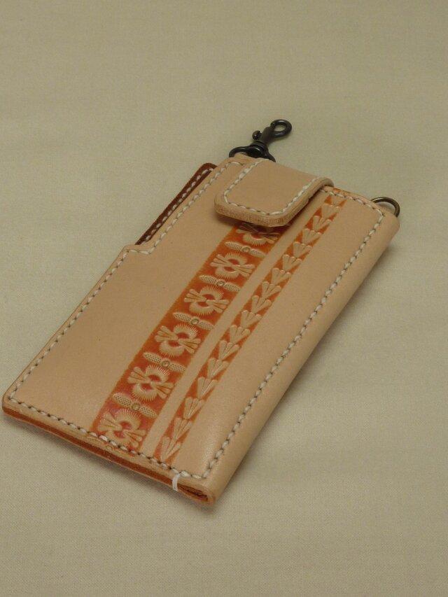 ヌメ革の贅沢スマホポーチ~刻印とオレンジの染色~の画像1枚目