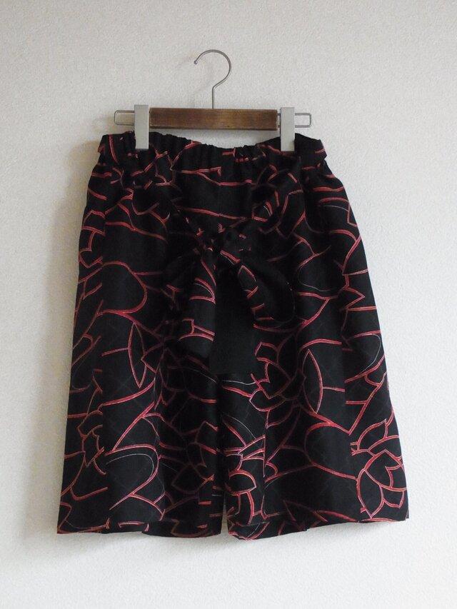 黒系正絹の6枚はぎキュロットの画像1枚目