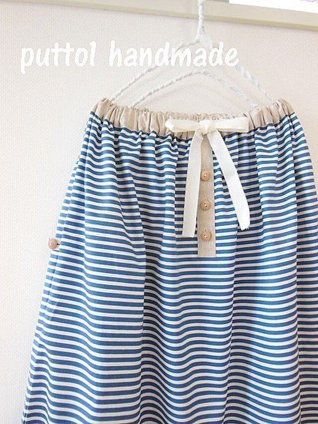 soldout☆ブルーのボーダー×リネンのギャザースカートの画像1枚目
