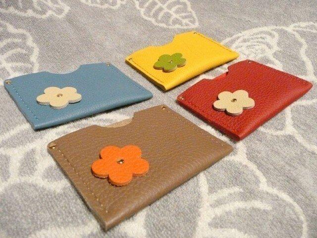 選べる4色 トリヨンの花つきカードケースの画像1枚目
