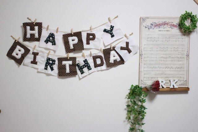 BIRTHDAY用飾り付けグッズの画像1枚目