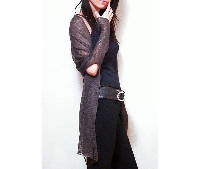 ◆即納◆Rigel[リゲル] 袖付きストール / ディープフォレスト・グレーの画像1枚目
