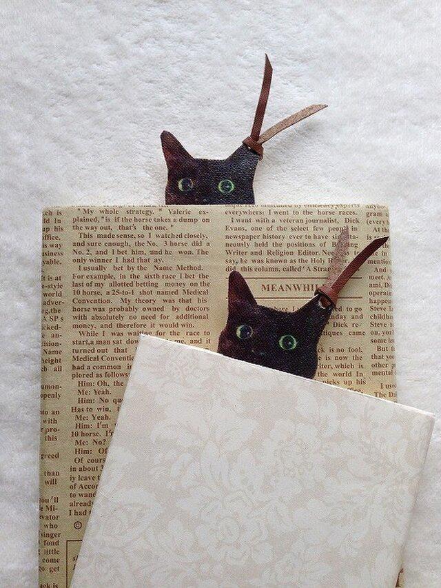 黒猫クーちゃんのブックマーク【栞】の画像1枚目