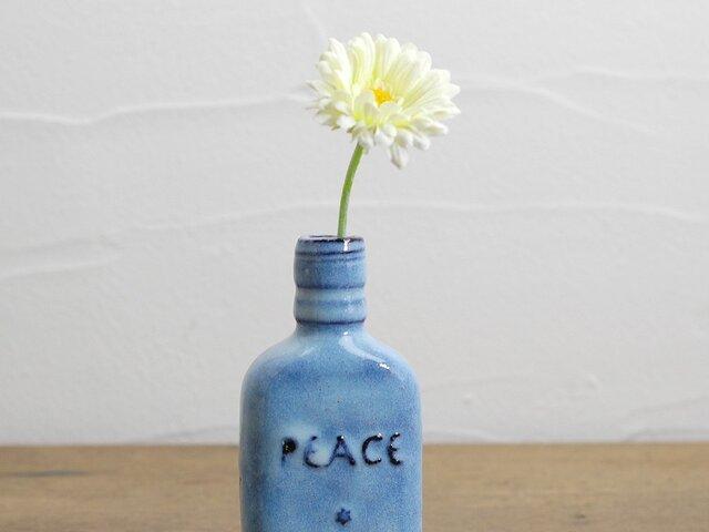 LOVE&PEACE ボトル{銀河}の画像1枚目