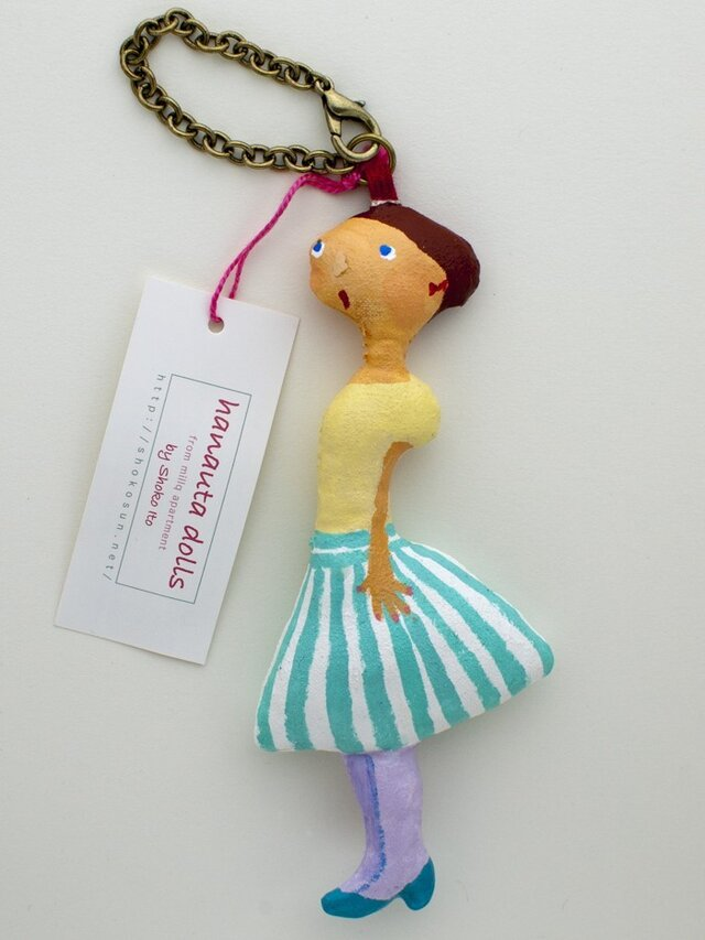 はなうた人形・ファニーフェイス「ミントグリーンのスカート」の画像1枚目