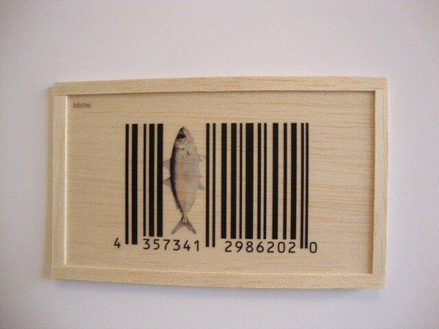 Fish barcodeの画像1枚目