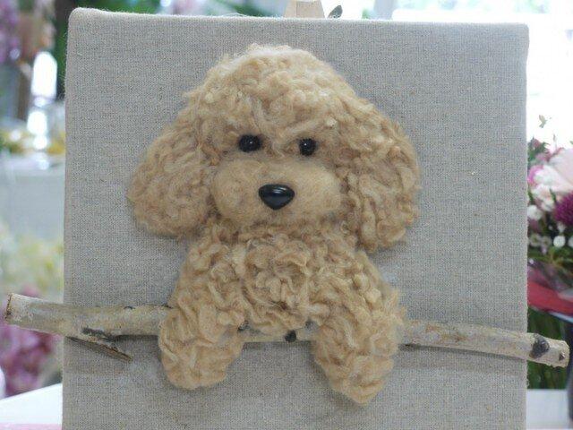 羊毛フェルト・ペット壁掛けタイプAトイプードルの画像1枚目