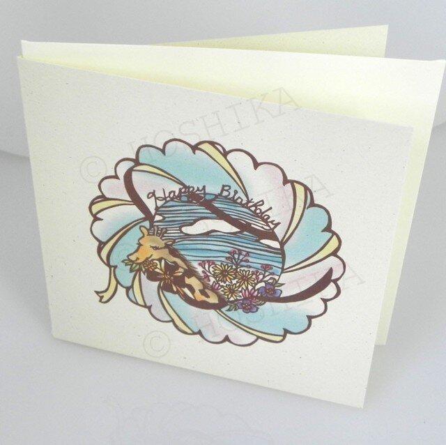 ハッピーバースディ, 花畑, カード6枚セットの画像1枚目
