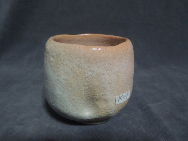 湯呑茶碗 赤楽窯変湯呑茶碗 「かすみ」 の画像1枚目