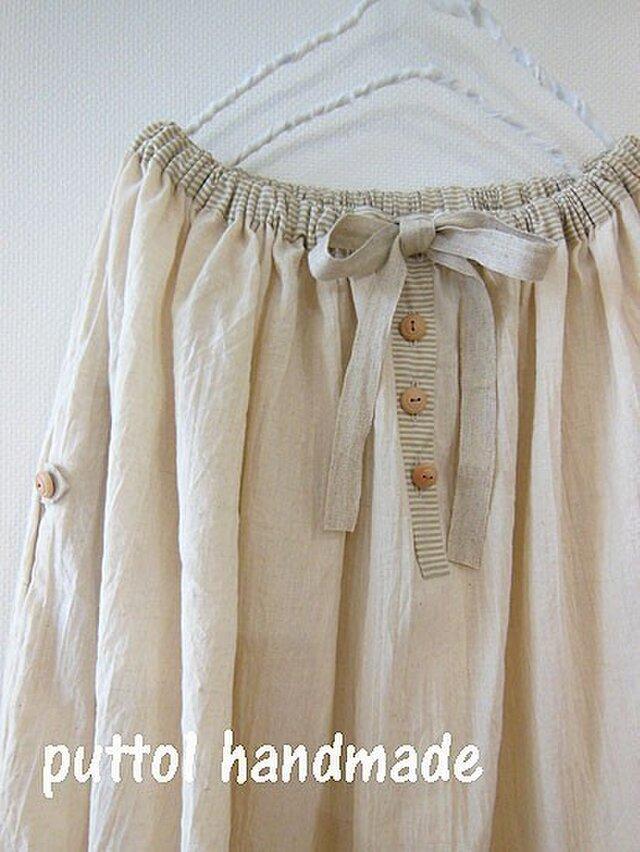 soldoutコットンリネンワッシャー×ストライプのスカートの画像1枚目