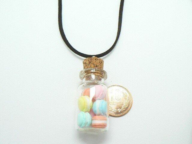 ◎個性的 リアルマカロンの小瓶ネックレスの画像1枚目