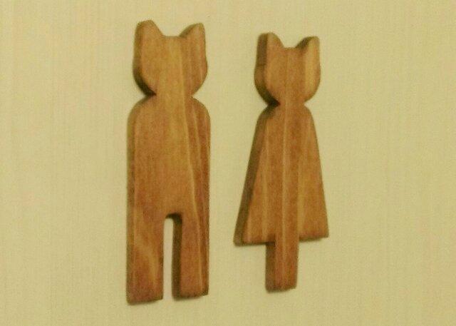 木製ネコ型トイレサイン☆トイレピクト☆チェリーの画像1枚目