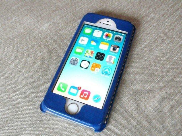 【受注制作】iPhoneケース《5/5S/SE専用》|藍青の画像1枚目