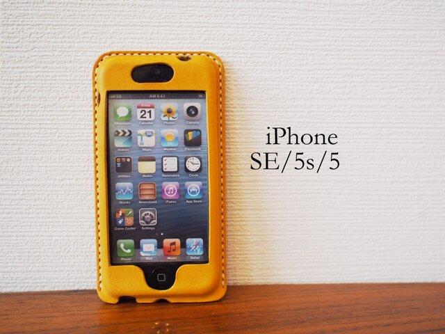 【名入れ・選べるステッチ】iPhone SE/5s/5 カバー ケース 黄色の画像1枚目