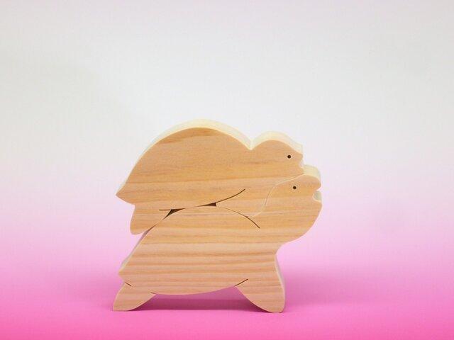 送料無料 木のおもちゃ 動物組み木 かめの親子の画像1枚目
